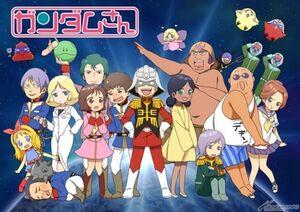 GundamSan