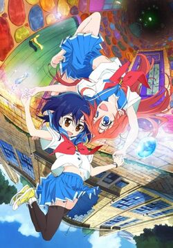 FlipFlappers