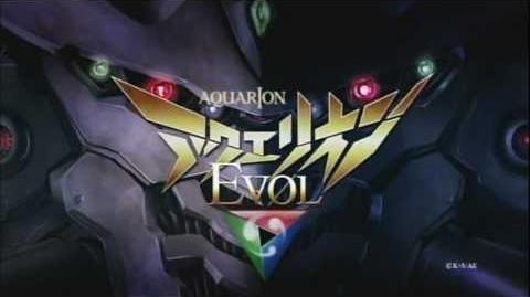 【PV】アクエリオンEVOL TRAILER