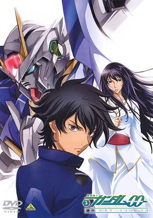 Gundam00bis