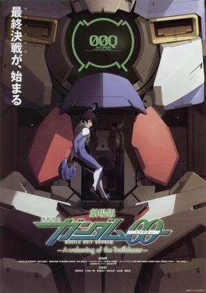 Gundam00mov