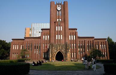 TokyoDaigaku