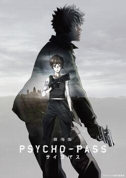 PsychoPassMov