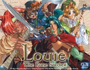 LouieRuneSoldPers