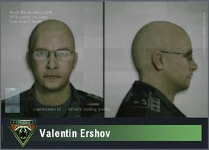 Valentin Ershov