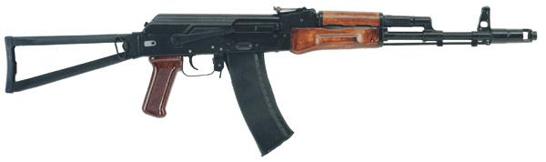 File:AKS-74.jpg