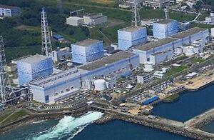 307px-Fukushima 1 in better days