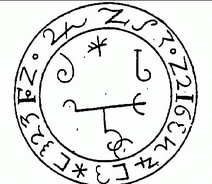 Beelzebub seal