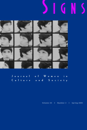 File:Cover large.jpg