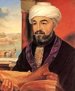 File:Maimonides.jpg