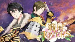 Sengoku LOVERS