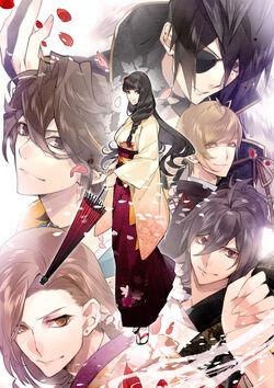 The-Men-of-Yoshiwara-Ohgiya