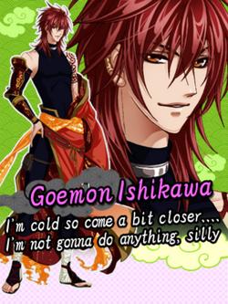 Goemon2