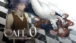 CAFE 0 The Sleeping Beast