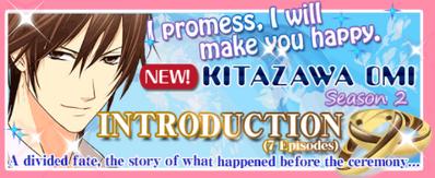 Kitazawa S2