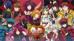 Alice in the heart