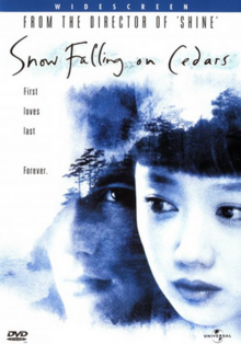 Snow Falling on Cedars 1999 DVD Cover