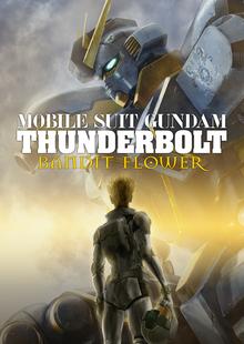 Mobile Suit Gundam Thunderbolt Bandit Flower 2017 Poster