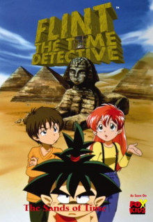 Flint The Time Detective 2000 DVD Cover