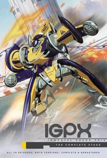 IGPX Immortal Grand Prix 2005 DVD Cover