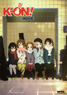 K-On! The Movie 2013 DVD Cover
