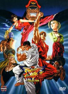 Street Fighter II V 1997 DVD Cover