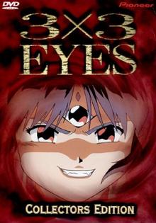 3x3 Eyes 2000 DVD Cover
