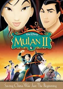Mulan II 2004 DVD Cover