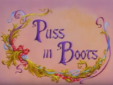 Puss in Boots (1997)