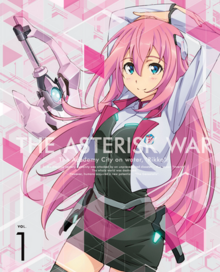 The Asterisk War 2016 Blu-Ray Cover