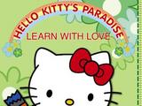 Hello Kitty's Paradise (2002)