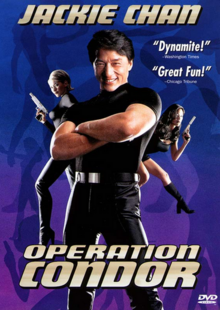 Operation Condor 1997 DVD Cover