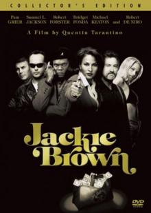Jackie Brown 1997 DVD Cover