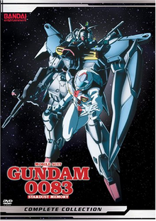 Mobile Suit Gundam 0083 Stardust Memory 1999 DVD Cover