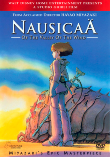 Nausicaä of the Valley of the Wind 1985 DVD Cover