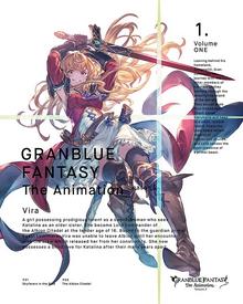 Granblue Fantasy The Animation 2018 Blu-Ray Cover