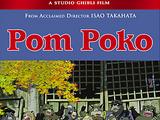 Pom Poko (2005)
