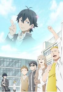 Handa-kun 2016 Poster