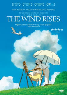 The Wind Rises 2014 DVD Cover