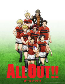 All Out!! 2016 Poster
