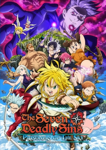 The Seven Deadly Sins Prisoners of the Sky The Movie 2019 DVD Cover