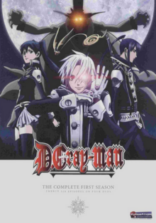 D.Gray-Man 2009 DVD Cover
