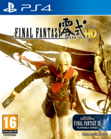 Final Fantasy Type-0 HD 2015 Game Cover