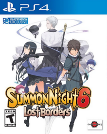 Summon Night 6 Lost Borders 2017 Game Cover