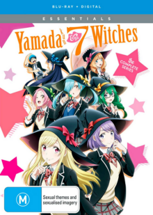 Yamada kun & the 7 Witches 2018 Blu-Ray Digital Cover