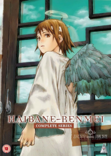 Haibane-Renmei 2003 DVD Cover