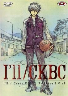 I'll-CKBC 2004 DVD Cover