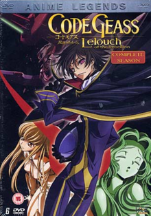Code Geass Lelouch of the Rebellion 2008 DVD Cover
