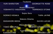 Rurouni Kenshin Episode 33 2001 English Credits Part 3