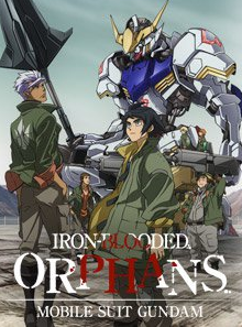 Mobile Suit Gundam Iron-Blooded Orphans 2016 Poster